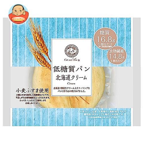 ピアンタ Cut and Slim (カットアンドスリム) 低糖質パン 北海道クリーム 12個入
