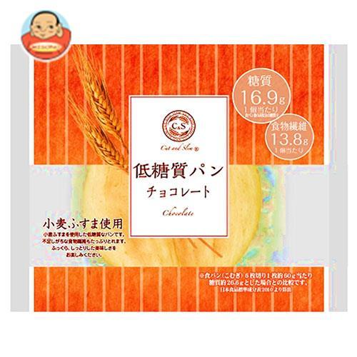 ピアンタ Cut and Slim (カットアンドスリム) 低糖質パン チョコレート 12個入