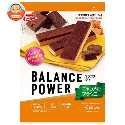 ハマダコンフェクト バランスパワー キャラメルブラウニー 6袋×10個入