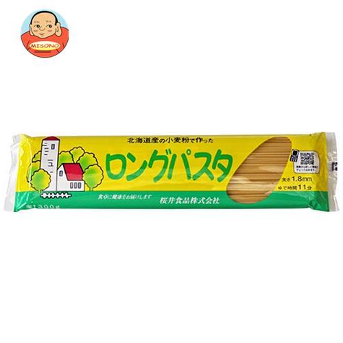 桜井食品 国内産 ロングパスタ 300g×20袋入