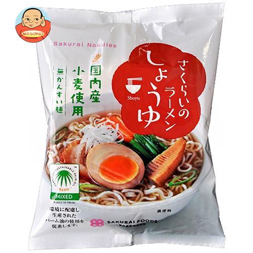 桜井食品 さくらいのラーメン しょうゆ 99g×20袋入