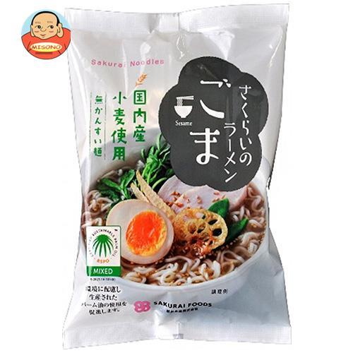 桜井食品 さくらいのラーメン ごま 100g×20袋入