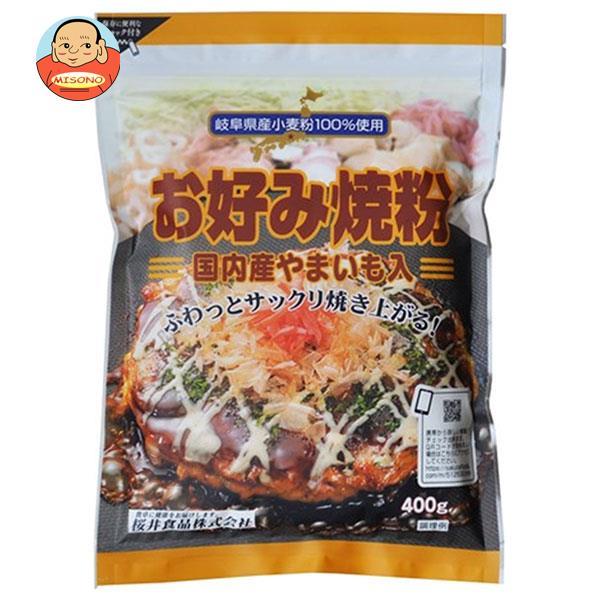 桜井食品 お好み焼粉 400g×20袋入