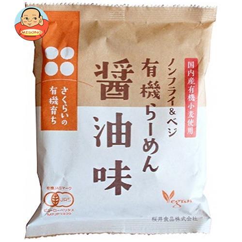 桜井食品 有機らーめん 醤油味 111g×20袋入