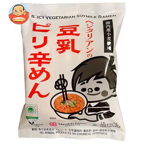 桜井食品 ベジタリアンの豆乳ピリ辛めん 138g×20袋入