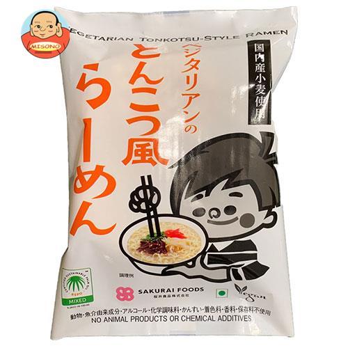 桜井食品 ベジタリアンのとんこつ風らーめん 106g×20袋入
