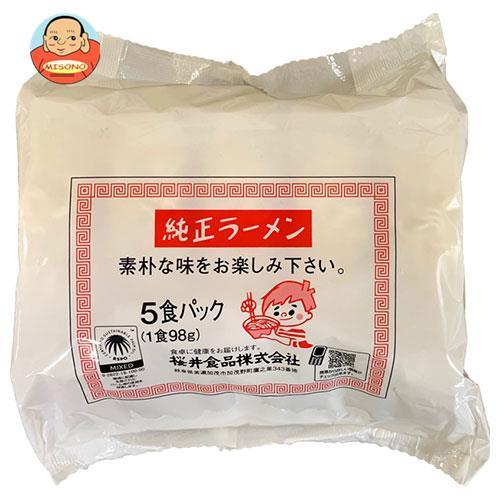 桜井食品 純正ラーメン(5食パック) 490g×4袋入
