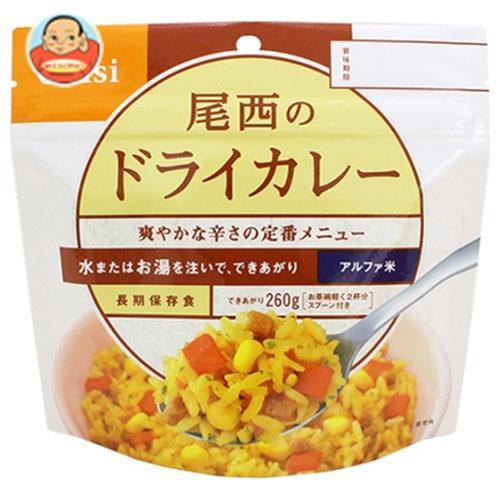 尾西食品 ドライカレー 1食分SE 100g×50個入