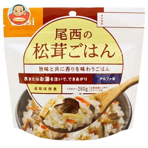 尾西食品 松茸ごはん 1食分SE 100g×50個入