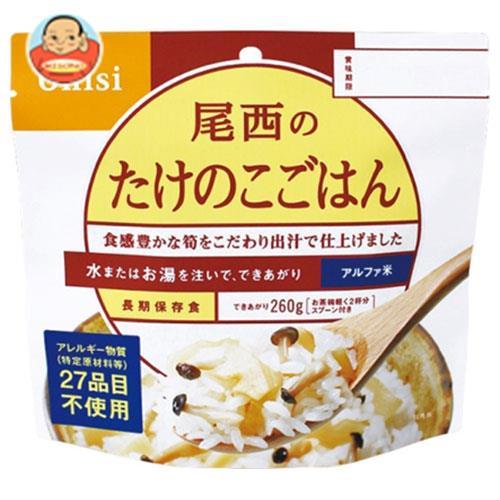 尾西食品 たけのこご飯 1食分SE 100g×50個入