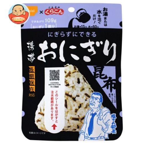 尾西食品 携帯おにぎり 昆布(長期保存対応) 1袋(42g)×30個入