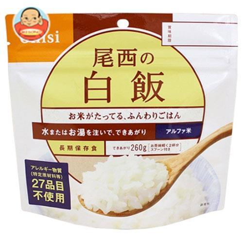 尾西食品 白飯 1食分SE 100g×50個入