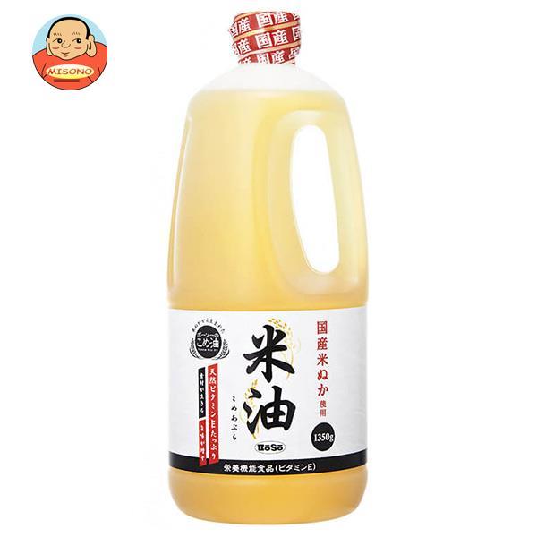 ボーソー油脂 米油 1350g×6本入