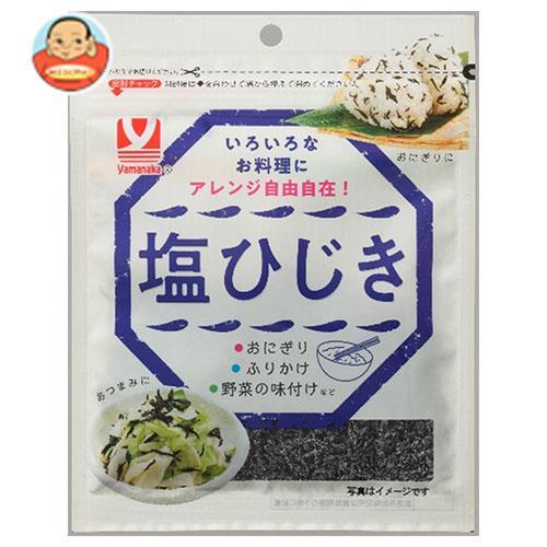 ヤマナカフーズ 塩ひじき 20g×10袋入