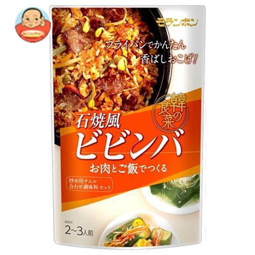 モランボン 韓の食菜 石焼風ビビンバ 175g×10袋入