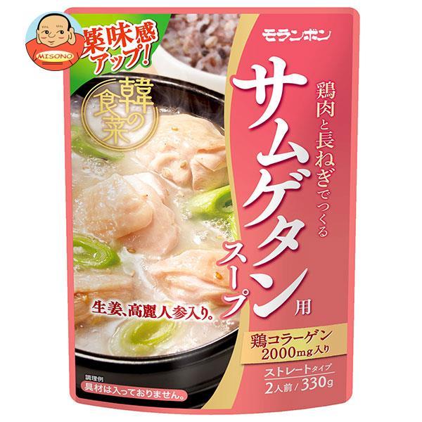 モランボン 韓の食菜 サムゲタン用スープ 330g×10袋入