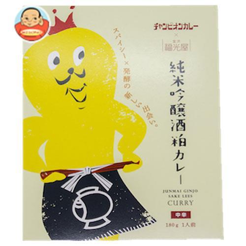 チャンピオンカレー チャンピオンカレー×福光屋 純米吟醸酒粕カレー 180g×30箱入