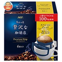 AGF ちょっと贅沢な珈琲店 レギュラー・コーヒー プレミアムドリップ スペシャル・ブレンド 8g×6袋×10箱入