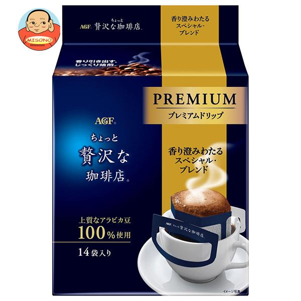 AGF ちょっと贅沢な珈琲店 レギュラー・コーヒー プレミアムドリップ スペシャル・ブレンド 8g×14袋×6袋入