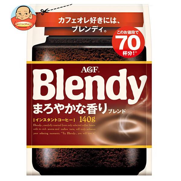 AGF ブレンディ まろやかな香りブレンド 160g袋×12袋入