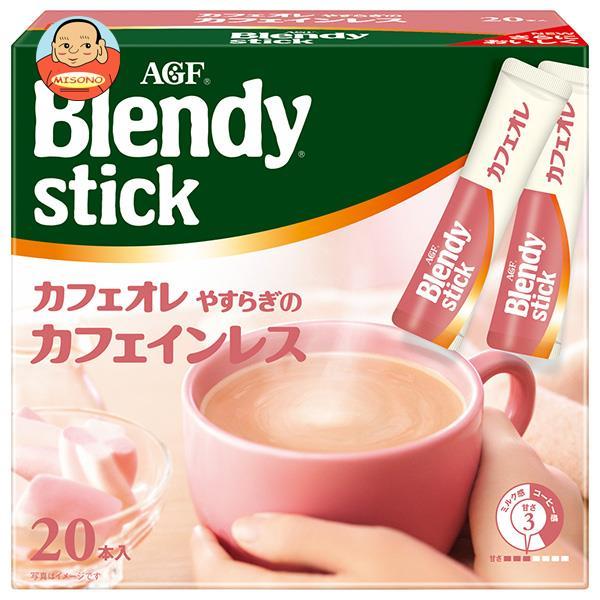 AGF ブレンディ スティック カフェオレ やすらぎのカフェインレス (9g×21本)×6箱入