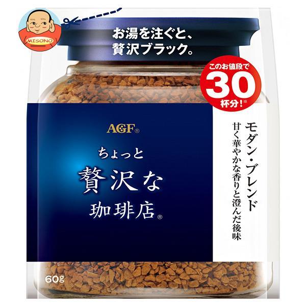 AGF マキシム モカ・ブレンド 70g袋×24袋入