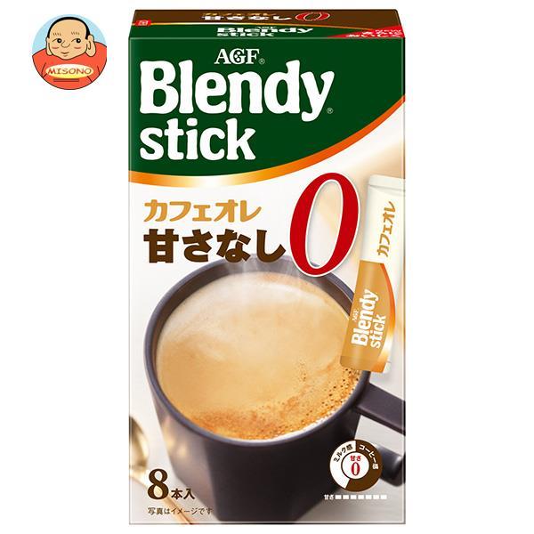 AGF ブレンディ スティック カフェオレ 甘さなし (8.9g×8本)×24箱入