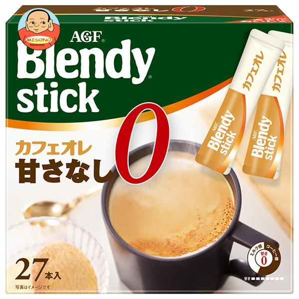 AGF ブレンディ スティック カフェオレ 甘さなし (8.9g×30本)×6箱入
