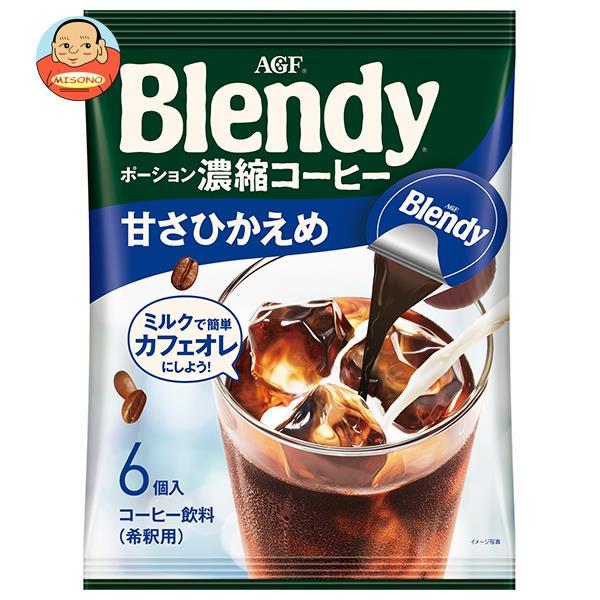 AGF ブレンディ ポーションコーヒー 甘さひかえめ 18g×8個×12袋入