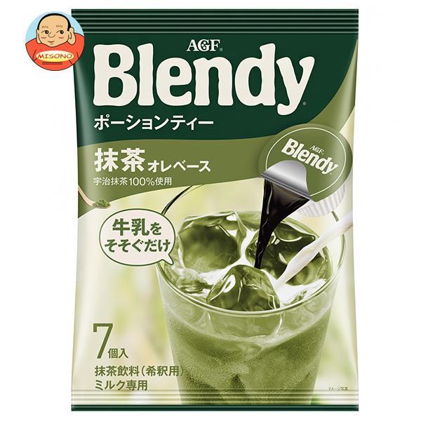 AGF ブレンディ ポーションティー 抹茶オレベース 20g×7個×12袋入