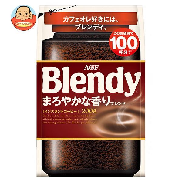 AGF ブレンディ まろやかな香りブレンド 210g袋×12袋入