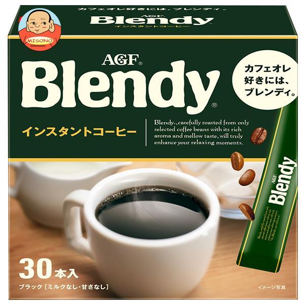 AGF ブレンディ パーソナルインスタントコーヒー (2g×32本)×12箱入