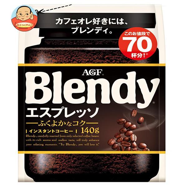 AGF ブレンディ エスプレッソ 140g×12箱入