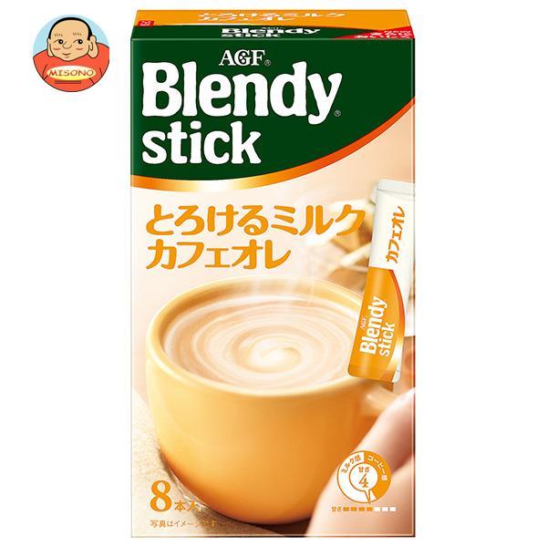 AGF ブレンディ スティック とろけるミルクカフェオレ (10g×10本)×24箱入