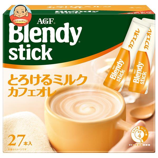 AGF ブレンディ スティック とろけるミルクカフェオレ (10g×30本)×6箱入