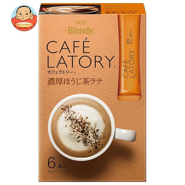 AGF ブレンディ カフェラトリー スティック 濃厚ほうじ茶ラテ (10g×6本)×24箱入