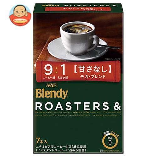 AGF ブレンディ ロースターズ& スティック モカ・ブレンド (5.2g×7本)×24箱入