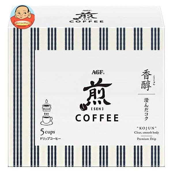 AGF 煎 レギュラー・コーヒー プレミアムドリップ 香醇 澄んだコク (10g×5袋)×12箱入