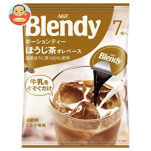 AGF ブレンディ ポーションティー ほうじ茶オレベース (18g×7個)×12袋入