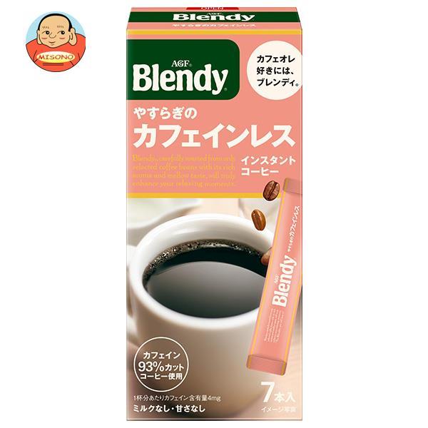 AGF ブレンディ パーソナルインスタントコーヒー やすらぎのカフェインレス (2g×7本)×24箱入