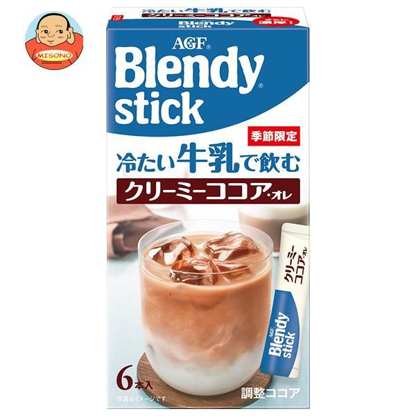 AGF ブレンディ スティック 冷たい牛乳で飲む クリーミーココア・オレ (10.5g×6本)×24箱入