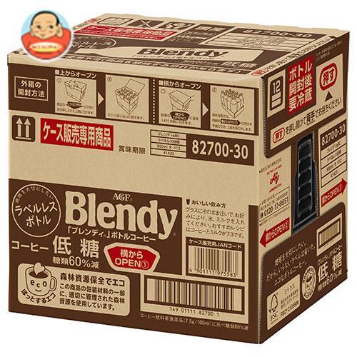 AGF ブレンディ ボトルコーヒー ラベルレス 低糖 900mlペットボトル×12本入