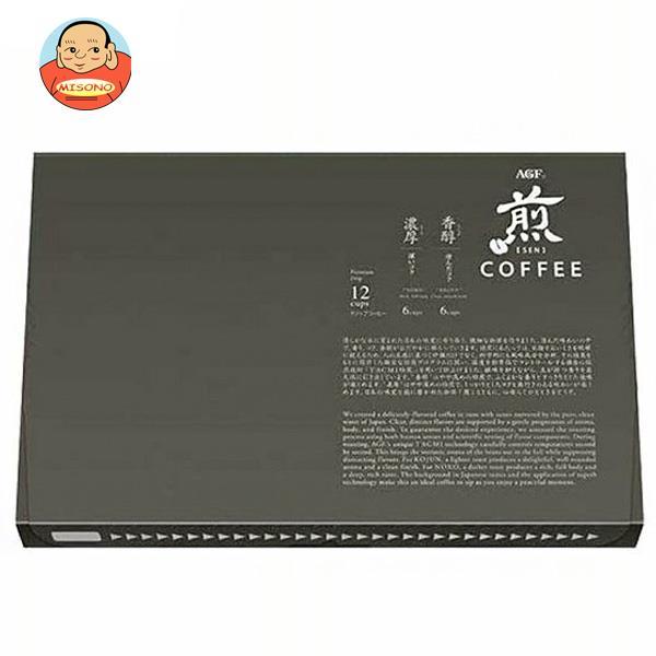AGF 煎 レギュラー・コーヒー プレミアムドリップ アソート (10g×12袋)×20箱入
