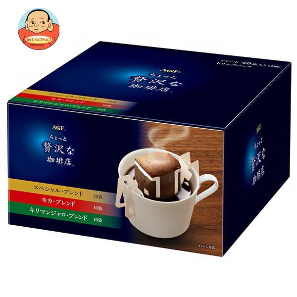 AGF ちょっと贅沢な珈琲店 レギュラー・コーヒー ドリップパック アソート (7g×40本)×10箱入