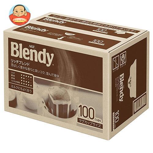 AGF ブレンディ レギュラー・コーヒー ドリップパック リッチ・ブレンド 7g×100P×6箱入