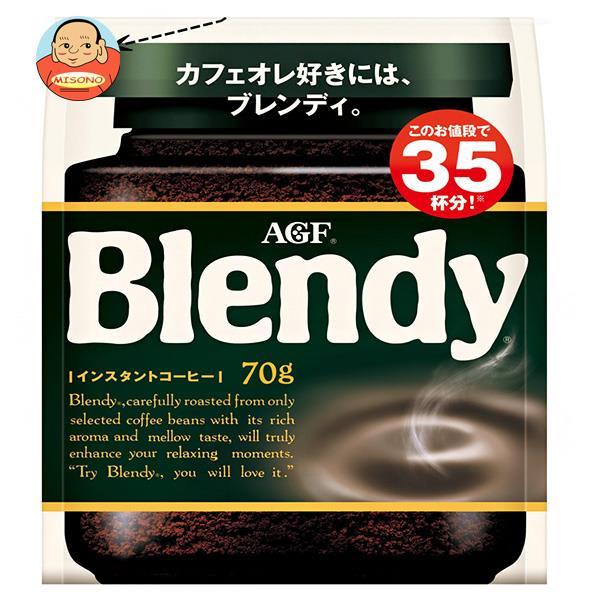 AGF ブレンディ 70g袋×24袋入