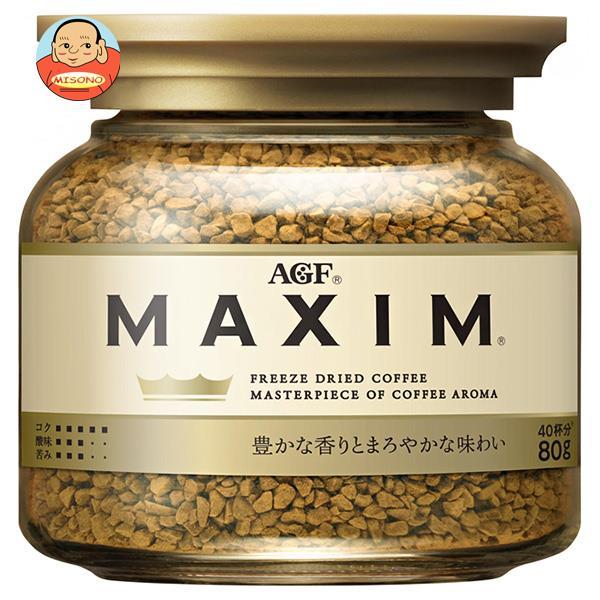 AGF マキシム 80g瓶×24本入