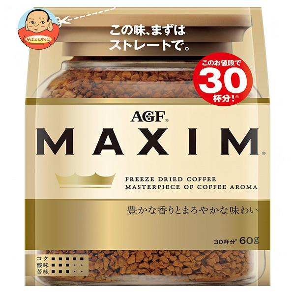 AGF マキシム 70g袋×24袋入