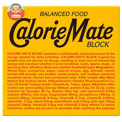大塚製薬 カロリーメイト ブロック チーズ味 1箱(4本入)×30本入