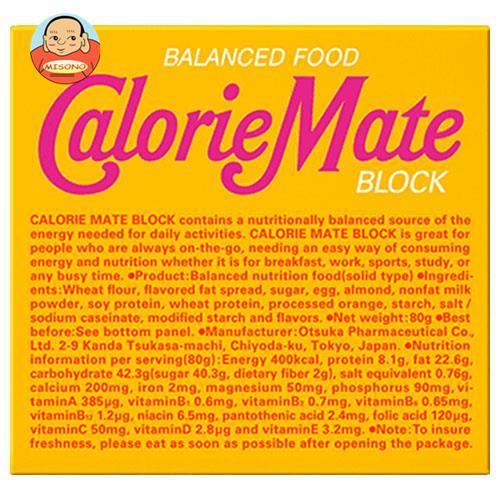 大塚製薬 カロリーメイト ブロック メープル味 1箱(4本入)×30本入
